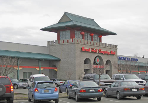 Renton – Great Wall Shopping Center
